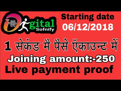 Digitalsofnify For  new lunch MLM Company  only for Whatsapp 9711391317 Sponser ID :-DS528584 left