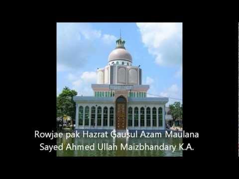 Nurer Putula Baba Maulana