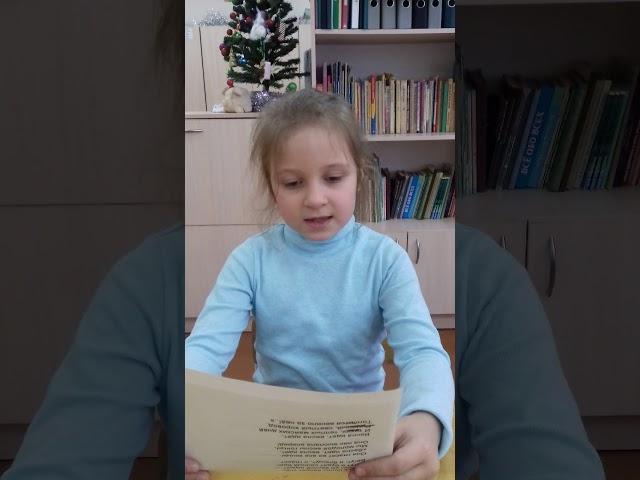 Изображение предпросмотра прочтения – АлёнаМирошниченко читает отрывок изпроизведения «Есть в осени первоначальной...» Ф.И.Тютчева