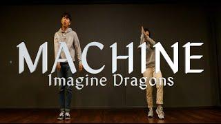 2주에 10kg 빠지는 춤 36 | Imagine Dragons 이매진 드래곤스 - Machine 머신! 다이어트 댄스