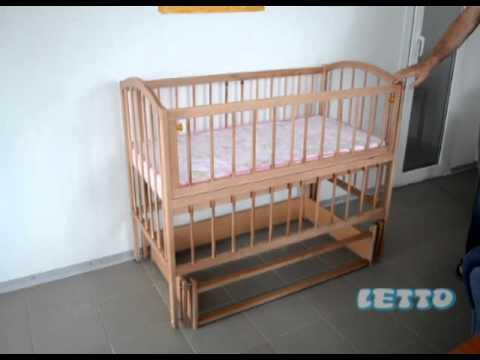 Кроватка детская LETTO «