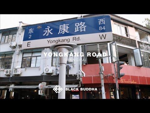 Yongkang | Black Buddha (Shanghai)