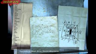 Nikopol: Secrets of the Immortals - 2: Cemetery 2/2
