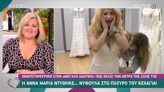 Big Brother: Η Άννα Μαρία ντύθηκε… νυφούλα στο πλευρό του Κεχαγιά! | Ευτυχείτε! 17/11/2020 | OPEN TV
