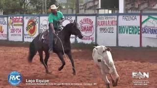 Clube de Laço Rio Verde de Camapuã - Camapuã - MS
