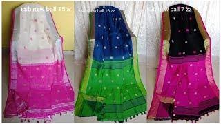 Latest Tussar Silk Saree Collection | Tussar Silk Saree Collection