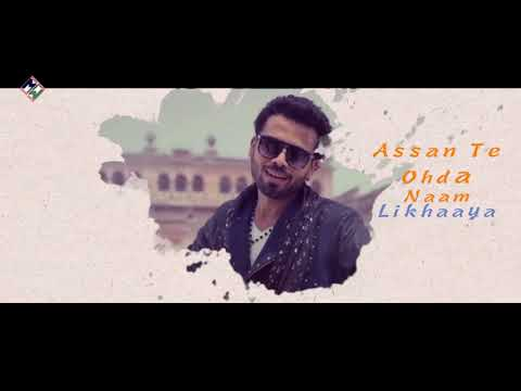 DIljaan I Sai Di Kamli I Lyrical Video I Music Waves 2018