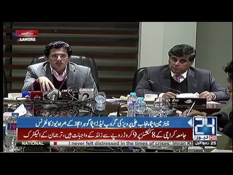 APTA Chairman Press Conference | 14 December 2017