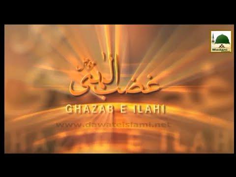 Ghazab e Ilahi Ep#29 - Maal e Haram Kamane aur Khane Ki Muzammat