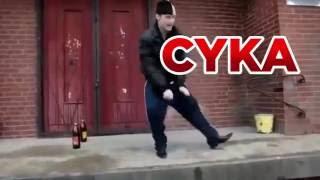 "CS GO- ""CYKA BLYAT"" SONG"