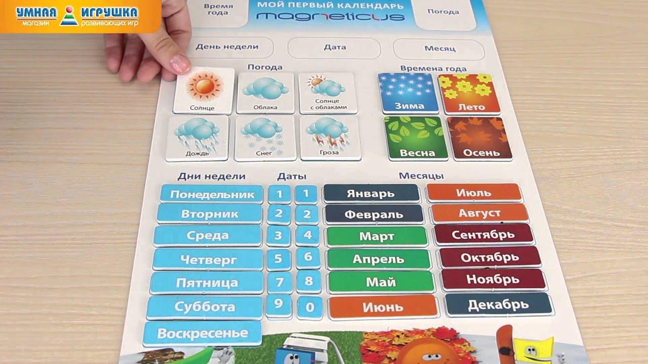 Лунный календарь огородника на 2012 год в i