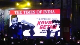 Covai Gethu #HipHop Tamizha Mass Entry #Prozone mall #coimbatore anthem #Covai city