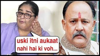 Vinta Nanda Press Conference On Allegations Against Alok Nath | FULL INTERVIEW | UNCUT