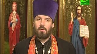 2 июля. Святой апостол Иуда