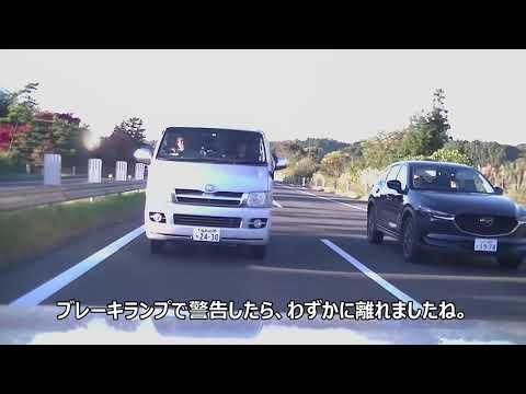 【ドライブレコーダー】煽り運転。未だにいるんだねこういうバカ。