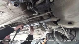 видео Автомобили Honda Concerto: продажа и цены