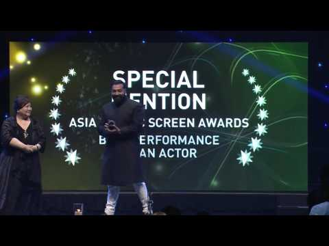 Asia Pacific Screen Awards - Special Mention Performance by an Actor