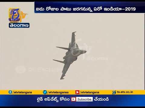 Aero India 2019 | Spectacular Air Show Begins  in Bengaluru | Today