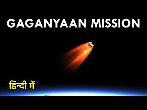 ISRO के नामुमकिन मिशन के बारे में जानकर आपके पक्का होश उड़ जायेंगे..ISRO Gaganyaan Mission