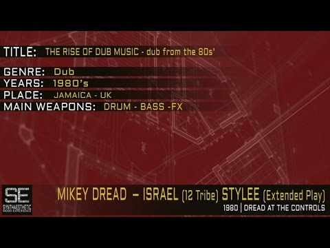 Mikey Dread - Israel (12 Tribe) Stylee (Extended Play) (Dread At The Controls   1980)