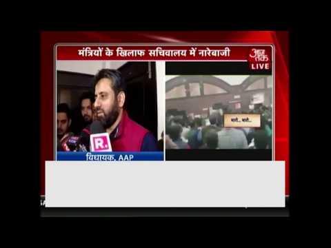 Chaos In Delhi Secretariat Following Delhi Chief Secretary