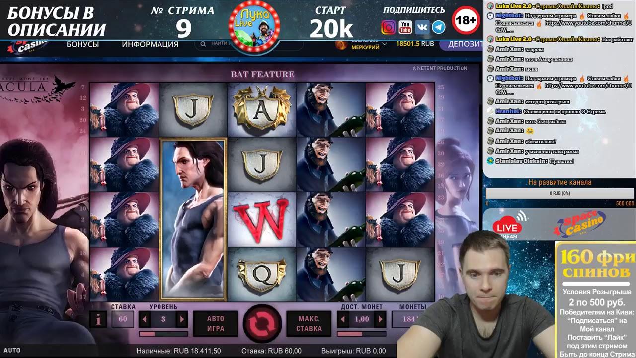 официальный сайт ютуб стримеры онлайн казино