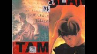 Video 世外桃源 (Sai Oi Tai Yun - Firmament) - Alan Tam Wing Lun (譚詠麟) download MP3, 3GP, MP4, WEBM, AVI, FLV November 2017