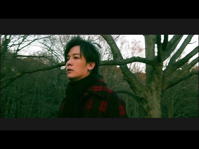 金志遙 JIN【不要說再見Never Say Goodbye】Official Music Video