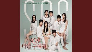 Provided to YouTube by NHN BUGS 너의 날들에 · 김규종 · 에릭남 S.O.S 나를 구해줘 (KBS N 특별기획 수목미니시리즈) OST ℗ 마루기획㈜ Released on: ...