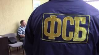 УФСБ обнародовало видео задержания эксперта Сергея Савинова