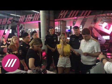На телеканал Дождь пришла полиция. Видео