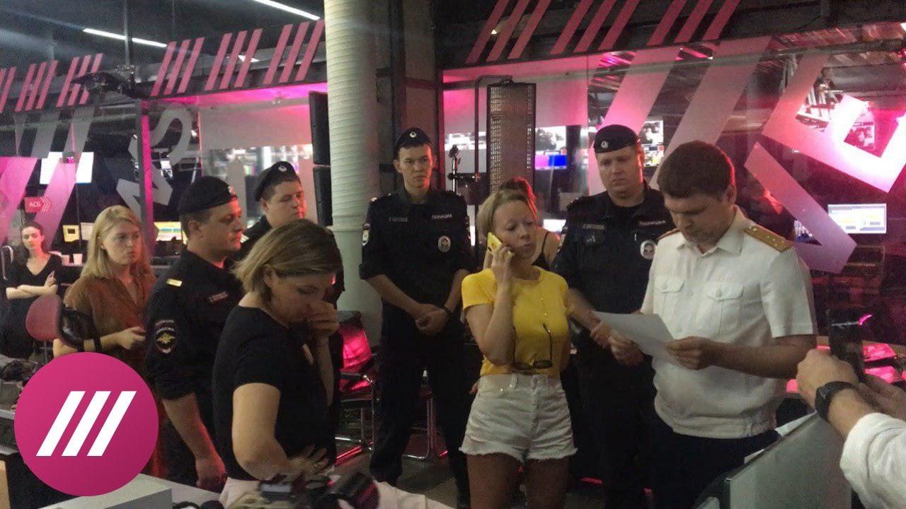 На телеканал Дождь пришла полиция. Видео MyTub.uz TAS-IX