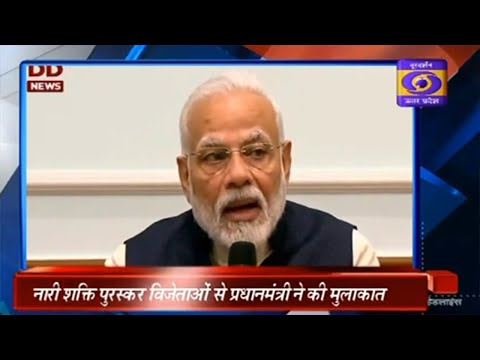 II Hindi Samachar , 07:00 PM , 8 March 2020