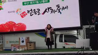 밀양 얼음골사과축제 노래자랑 본선-오라버니(금잔디)&바…