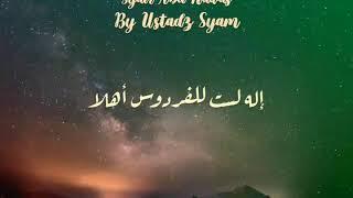 Download Lagu Syair Abu Nawas Al-i'tiraf - Cover by Ustadz Syam mp3