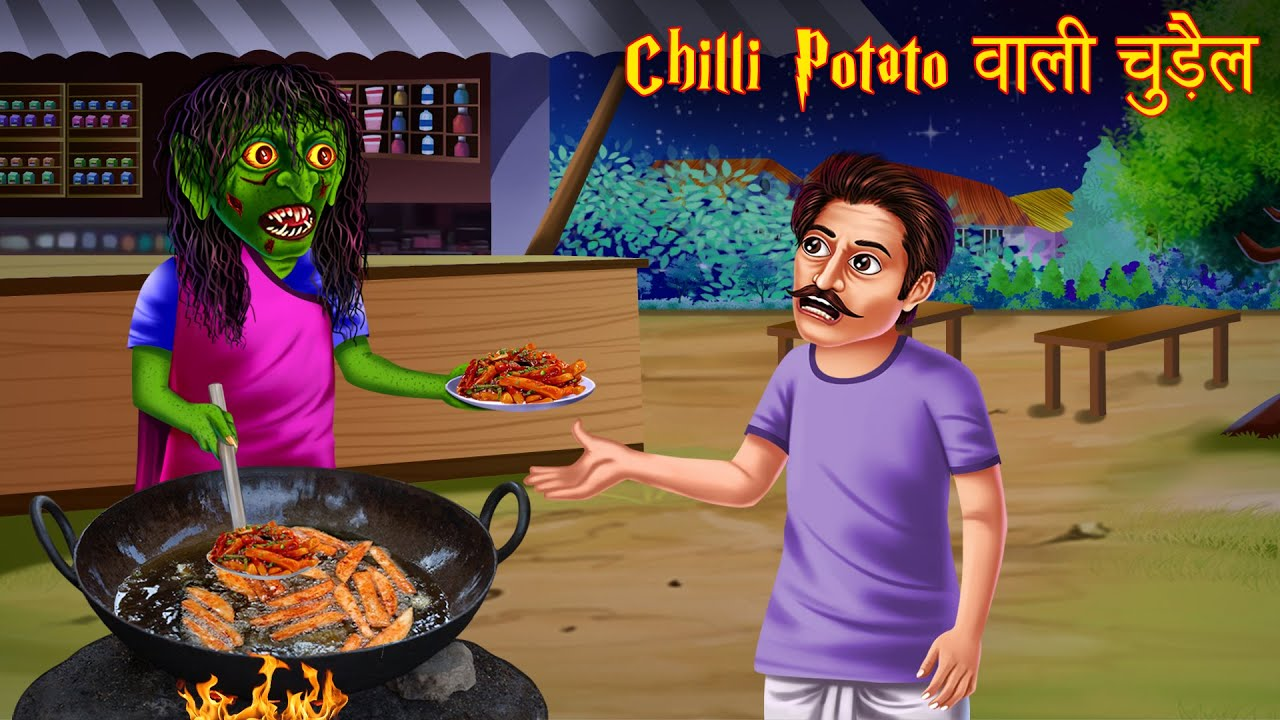 Download Chilli Potato वाली चुड़ैल | Witch Selling Fast Food | Horror Stories in Hindi | Hindi Kahaniya 2021