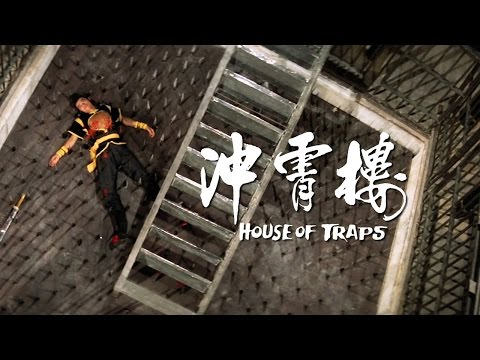 House Of Traps 1982  2016 Trailer