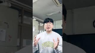 [전공영어 조셉신] 현직 교사의 2차 준비 TIP, 수…