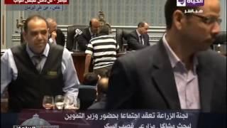فيديو| شاهد الظهور الأول لوزير التموين بالبرلمان بعد شائعة إقالته