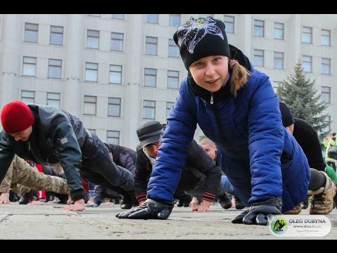 22 Pushup Challenge Poltava (19.2.2017)