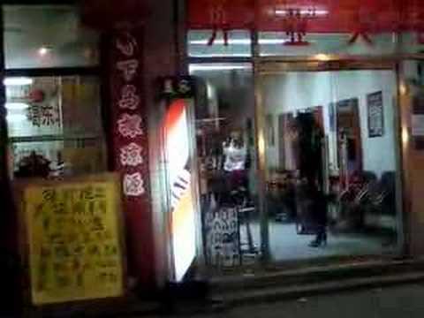Beijing Barber Shop