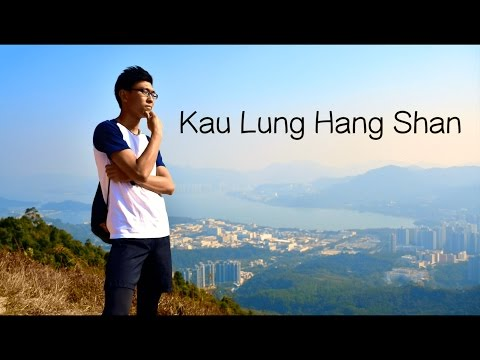 【JoyeeWalker Hiking List】《Kau Lung Hang Shan》