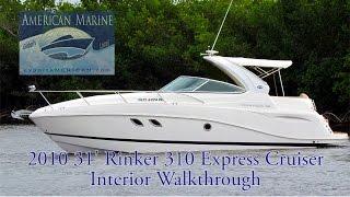 SOLD 2010 31' Rinker 310 Express Cruiser HD