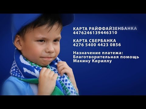 СК «Райффайзен Лайф»