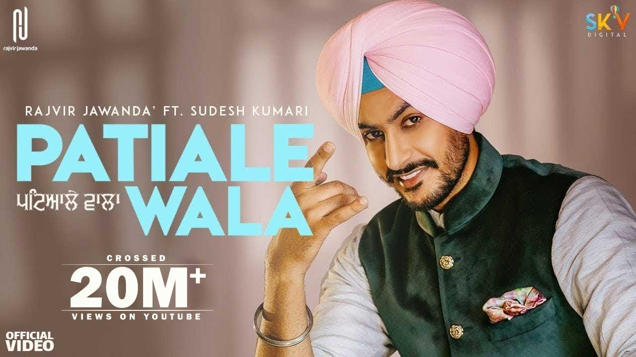 Patiale Wala (Full Video) Rajvir Jawanda | Sudesh Kumari | Kulshan Sandhu | New Punjabi Songs 2021