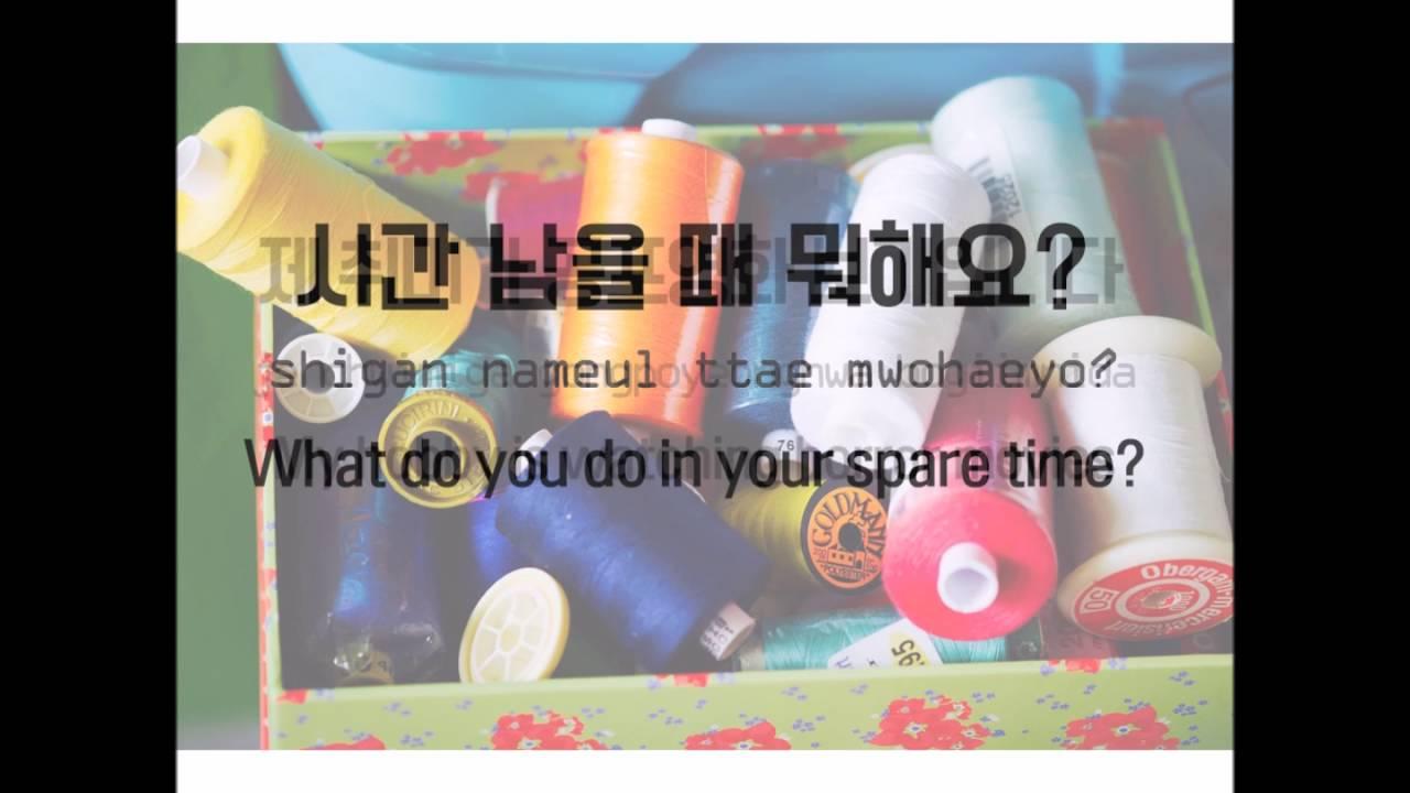 korean phrase what is your hobby korean phrase what is your hobby