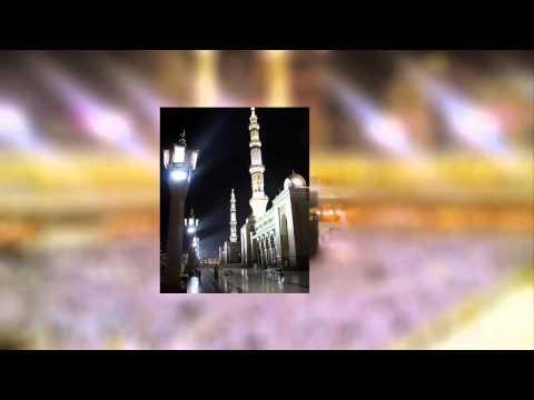 Al Quran Terjemahan Audio Surah 56 Al Waqiah