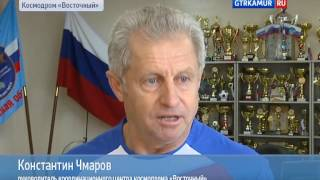 Работа и отдых стройотрядовцев на космодроме Восточный(, 2014-07-16T01:32:11.000Z)