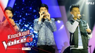 Knock Out : เบส+บอส - คืนที่ดาวเต็มฟ้า VS ไปร์ท - Bad Luck - The Voice Thailand 6 - 14 Jan 2018