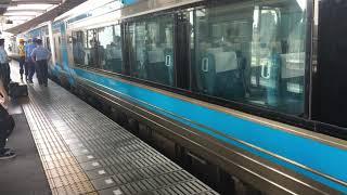 高知駅 特急あしずり5号中村行き 到着